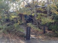 hiromi 公式ブログ/秋の家族旅行。 画像3