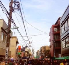hiromi 公式ブログ/ボロ市の日 画像1