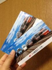 小林千恵 公式ブログ/ロマンスカー。 画像1