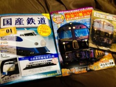 小林千恵 公式ブログ/つられてもーた。 画像1