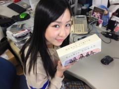 東京女子流 公式ブログ/東恐女子竜!?(´ω`*) 画像2