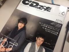 東京女子流 公式ブログ/CD&DLでーた(・ω・)ノ 画像1