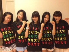 東京女子流 公式ブログ/カリスマ×25! 画像1