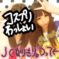 常田怜奈 公式ブログ/なつやすみいいいい 画像2
