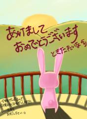 常田怜奈 公式ブログ/改めまして・・・ 画像1