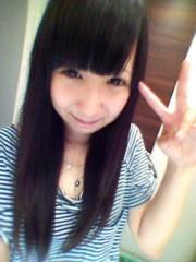 常田怜奈 公式ブログ/じつは・・・ 画像1
