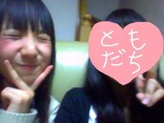 常田怜奈 公式ブログ/もうすぐ冬休みいいい! 画像1