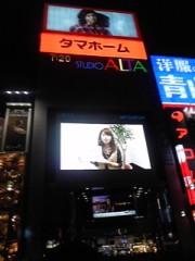 上野翔太(アズライト) 公式ブログ/これから 画像1