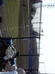 上野翔太(アズライト) 公式ブログ/新球場完成 画像2