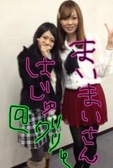 原山葉月 公式ブログ/2/29 の写メ! 画像2