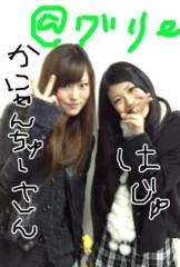 原山葉月 公式ブログ/2/29 の写メ! 画像1