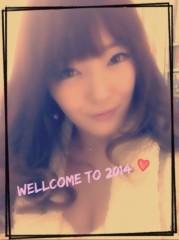 瑠優 公式ブログ/謹賀新年 画像2