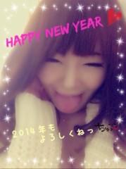 瑠優 公式ブログ/謹賀新年 画像1
