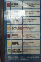 石川晴路(おぅごんじだい) 公式ブログ/昨日の 画像1