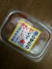 コヤユリ 公式ブログ/凍らせて食べる梅干し(o^^o) 画像1