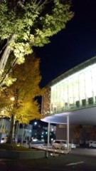 秋本奈緒美 公式ブログ/まつもと市民芸術館 画像1