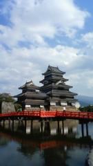 秋本奈緒美 公式ブログ/通りすがりの松本城 画像1