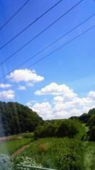 秋本奈緒美 公式ブログ/水戸へ 画像1
