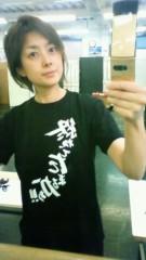 秋本奈緒美 公式ブログ/追い込み中 画像1