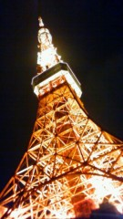 秋本奈緒美 公式ブログ/オンエア情報! 画像1