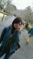 秋本奈緒美 公式ブログ/ハァーイ! 画像1