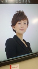 秋本奈緒美 公式ブログ/魔法のオルゴール 画像1