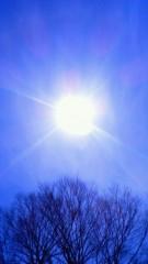 秋本奈緒美 公式ブログ/熊本の空から 画像1