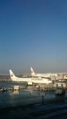 秋本奈緒美 公式ブログ/おはようございます 画像1