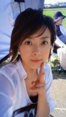 秋本奈緒美 公式ブログ/素晴らしい秋空の下 画像1