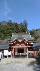 秋本奈緒美 公式ブログ/霧島神宮 画像1