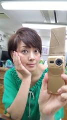秋本奈緒美 公式ブログ/府に落ちる 画像1