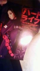 秋本奈緒美 公式ブログ/映画『ハードライフ』舞台挨拶 画像1