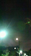 秋本奈緒美 公式ブログ/今夜の月も 画像1