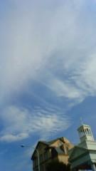秋本奈緒美 公式ブログ/今日の空は 画像1