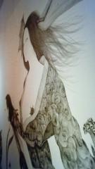 秋本奈緒美 公式ブログ/もう少しお見せいたします 画像1