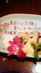 秋本奈緒美 公式ブログ/あたたかな心 画像1