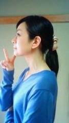 秋本奈緒美 公式ブログ/こんなの付けてみました 画像1