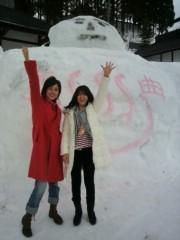 秋本奈緒美 公式ブログ/真子さんと 画像1