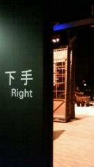秋本奈緒美 公式ブログ/本日・小倉 画像1