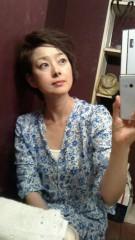 秋本奈緒美 公式ブログ/ライブ前 画像1