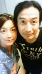 秋本奈緒美 公式ブログ/スリーベルズ 画像1