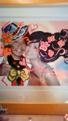 秋本奈緒美 公式ブログ/結婚記念日 画像1