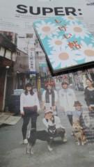 秋本奈緒美 公式ブログ/my home town わたしのマチオモイ帖 画像1