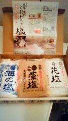 秋本奈緒美 公式ブログ/ゆうすけ君ちのお塩 画像1