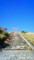 秋本奈緒美 公式ブログ/天空 画像1