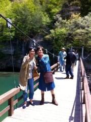秋本奈緒美 公式ブログ/いい旅夢気分 画像1