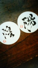 秋本奈緒美 公式ブログ/若大将50周年! 画像1