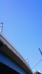 秋本奈緒美 公式ブログ/今日の空はこんな空 画像1