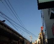 大川武至 公式ブログ/よっしゃ〜 画像1