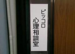 大川武至 公式ブログ/夜中に 画像1